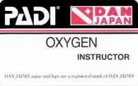 DAN酸素インストラクター認定カード