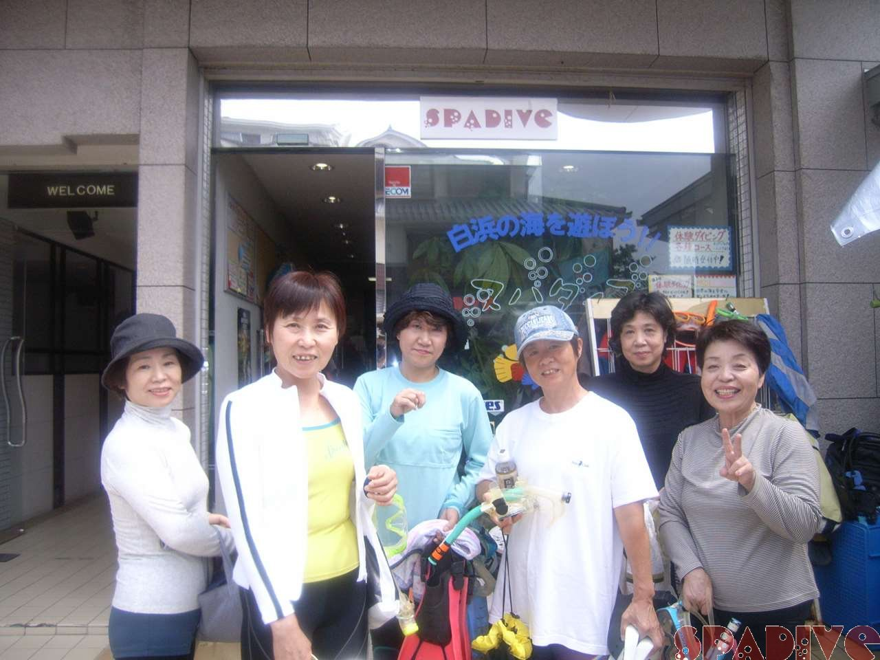 スノーケリングコース|8/31/2006白浜権現崎