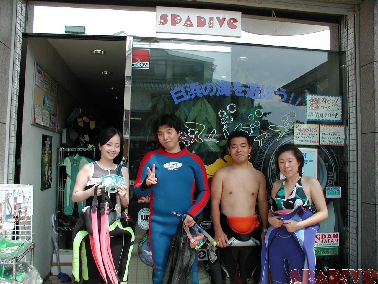 OWDライセンス取得コース|体験ダイビング|9/2/2006白浜