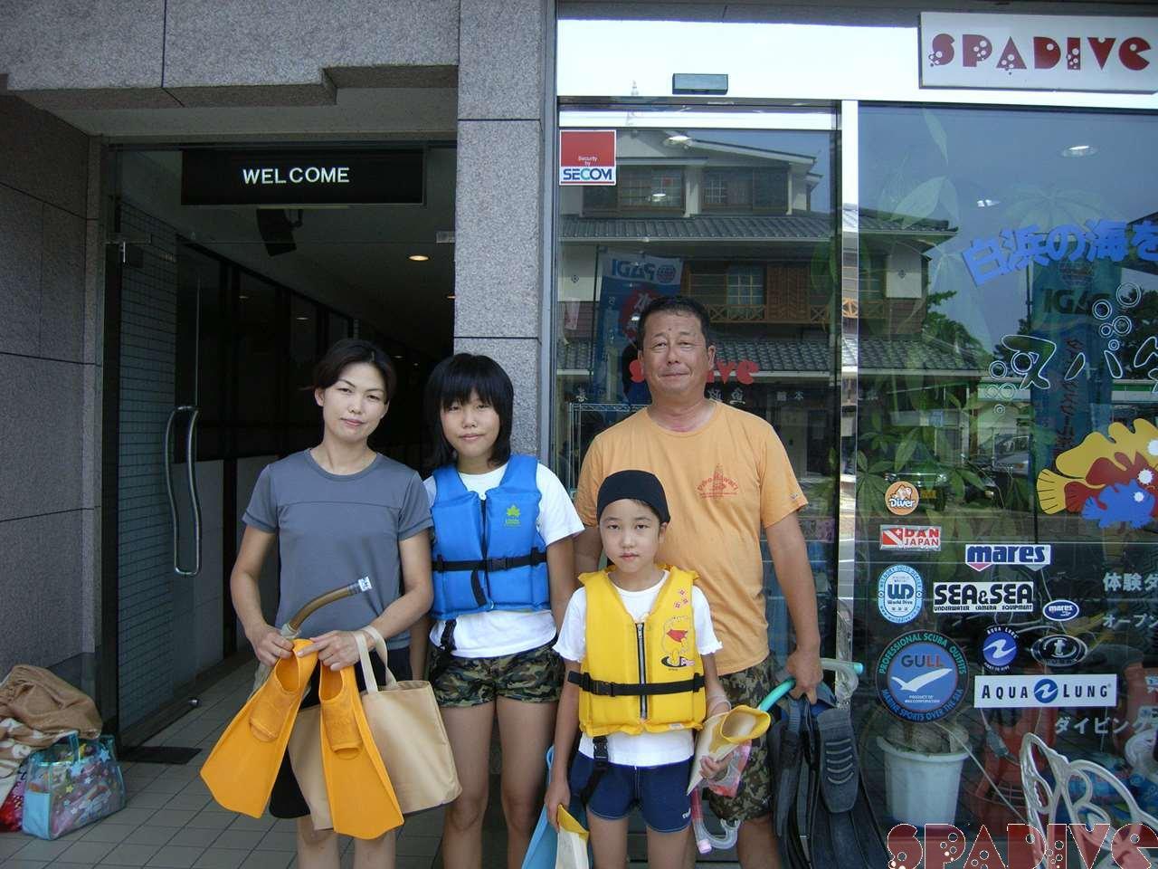 体験スノーケリング|8/25/2007白浜権現崎