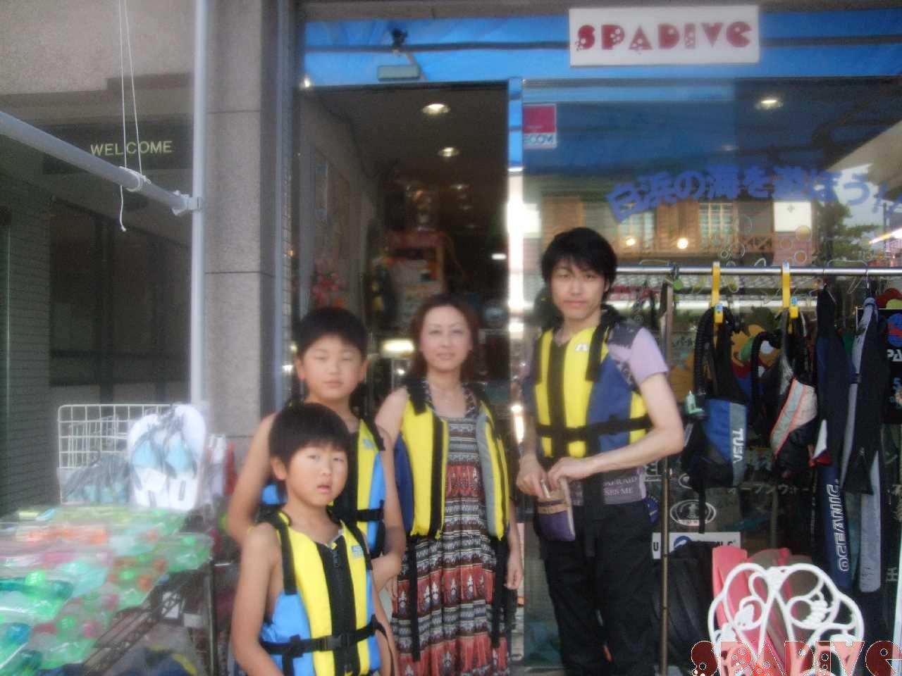 ファイル blog20090720.jpg