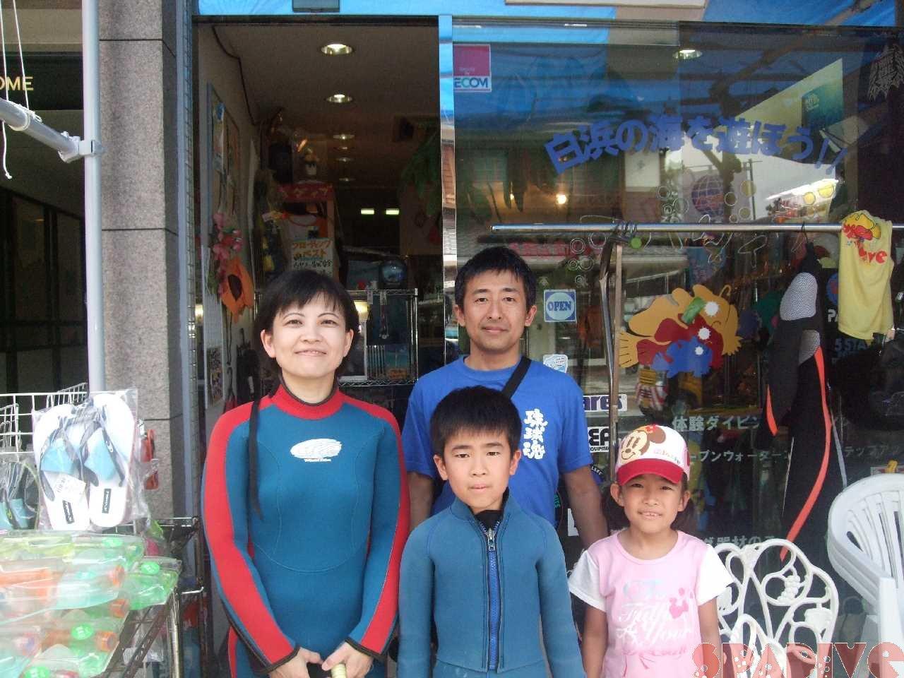 ファイル blog20090722.jpg