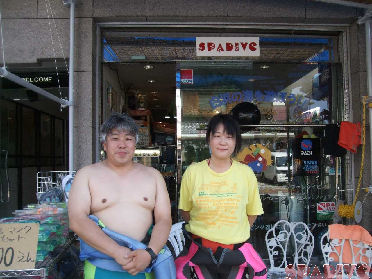 ファイル blog20090723.jpg