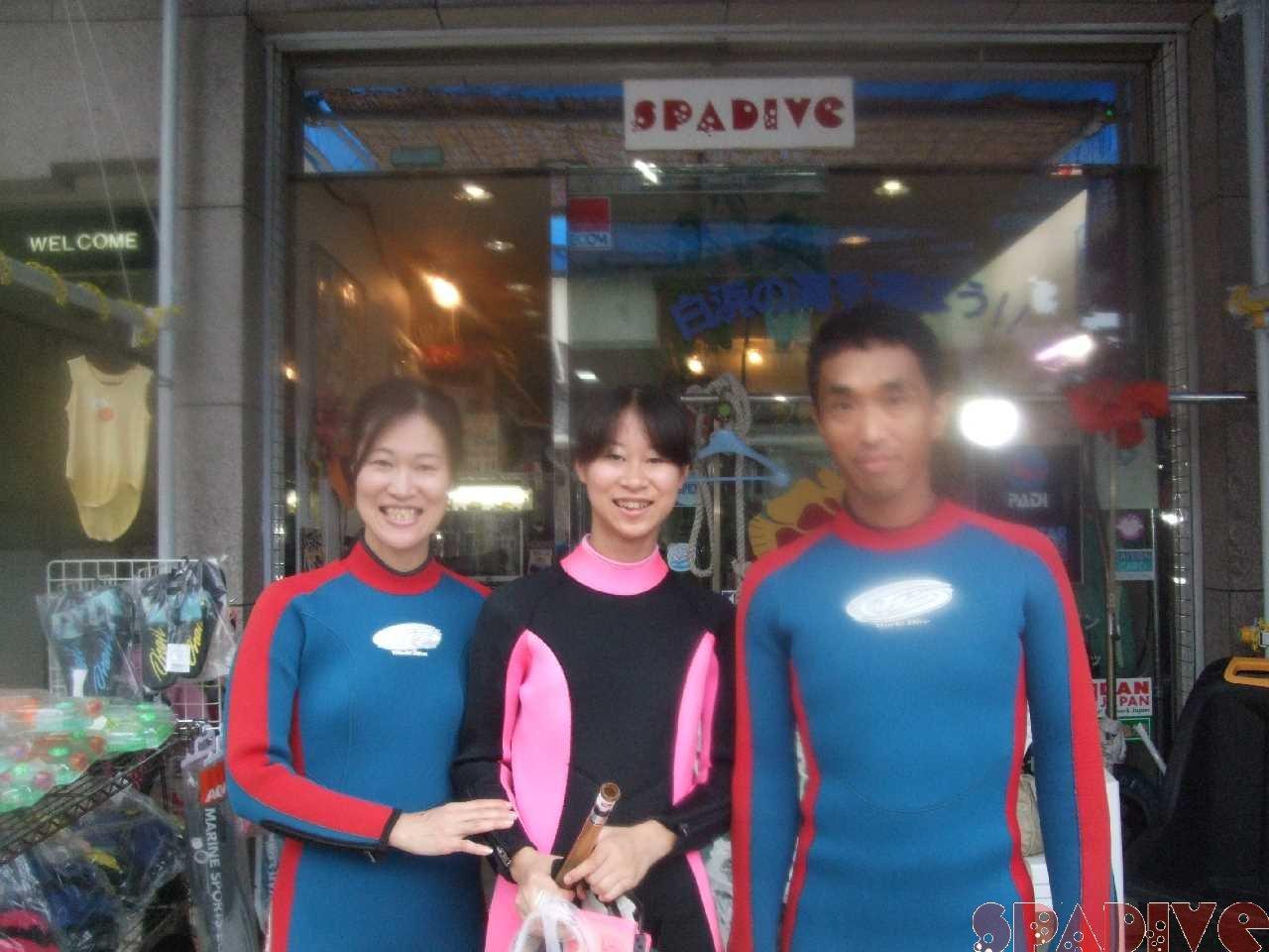 ファイル sea20090813.jpg