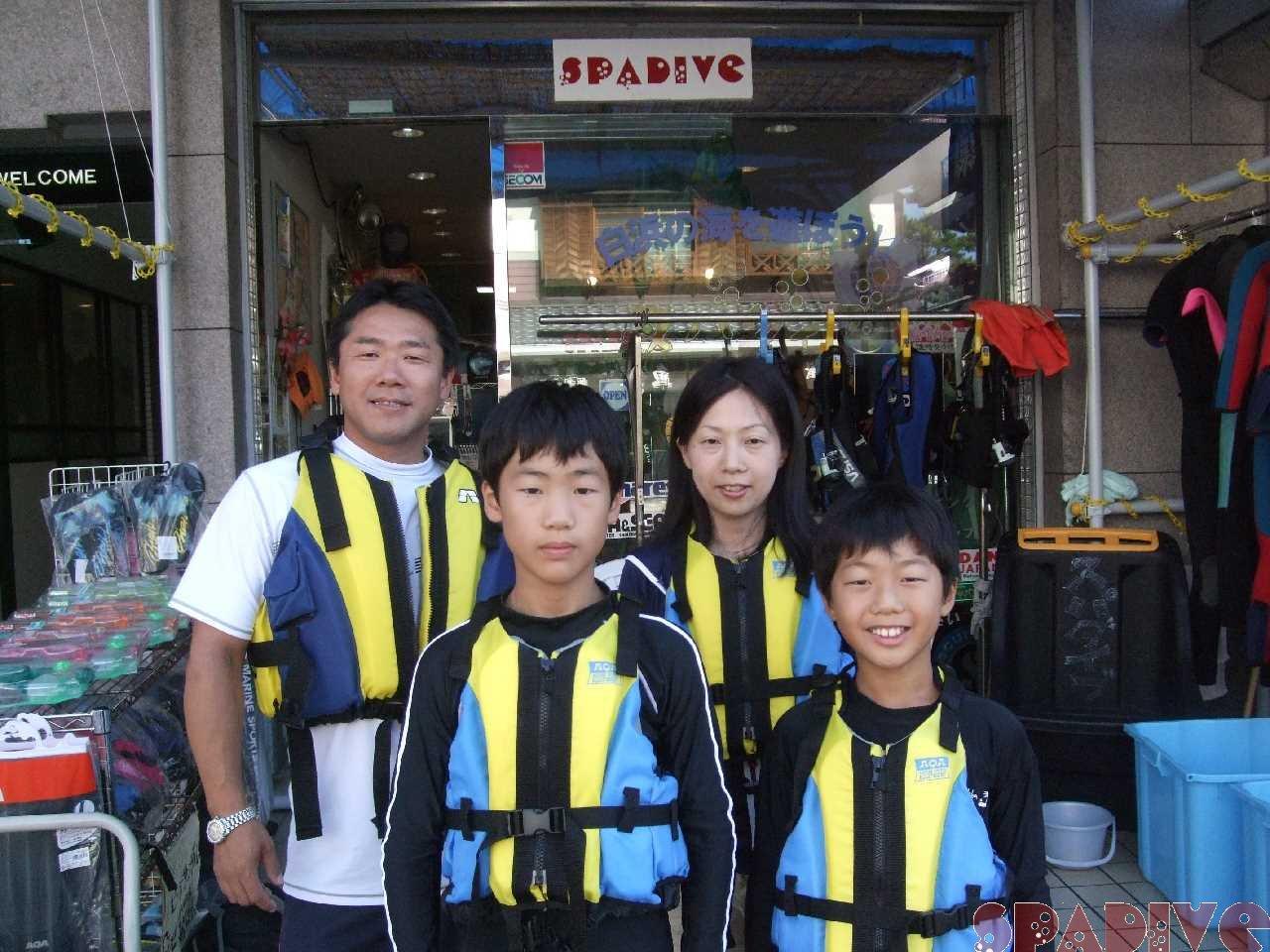ファイル sea20090815.jpg