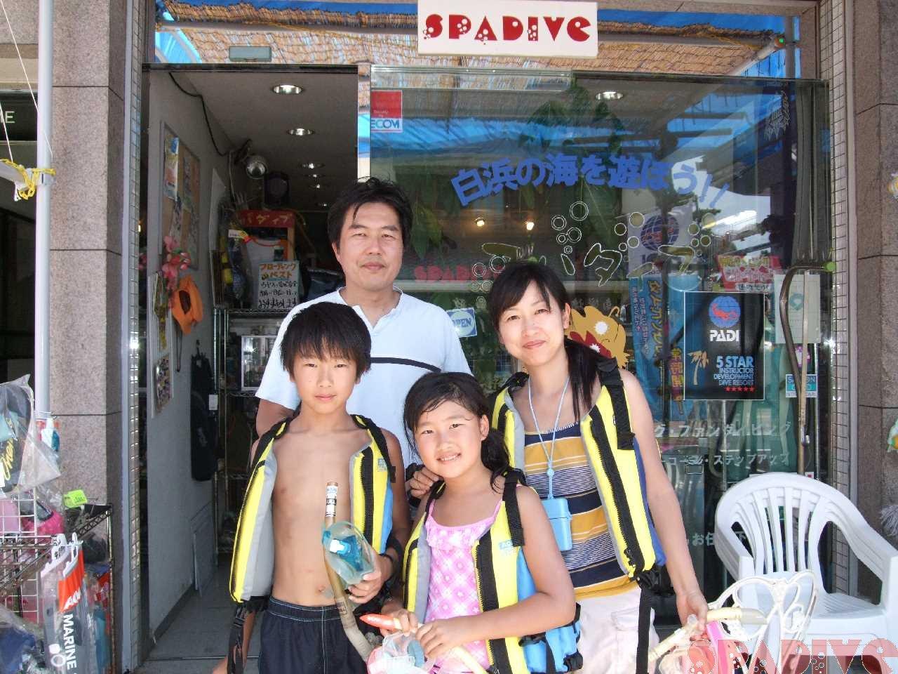 体験スノーケリング 8/19/2009白浜権現崎