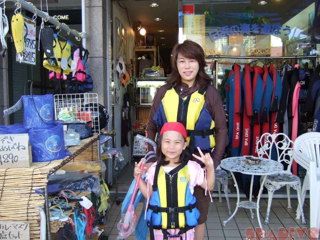 ファイル sea20100815-2.jpg