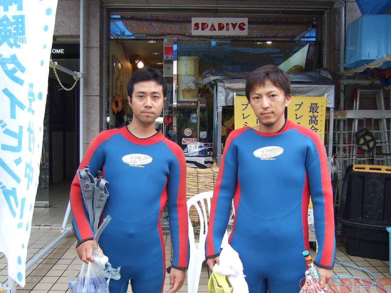 ファイル sea20101004-3.jpg
