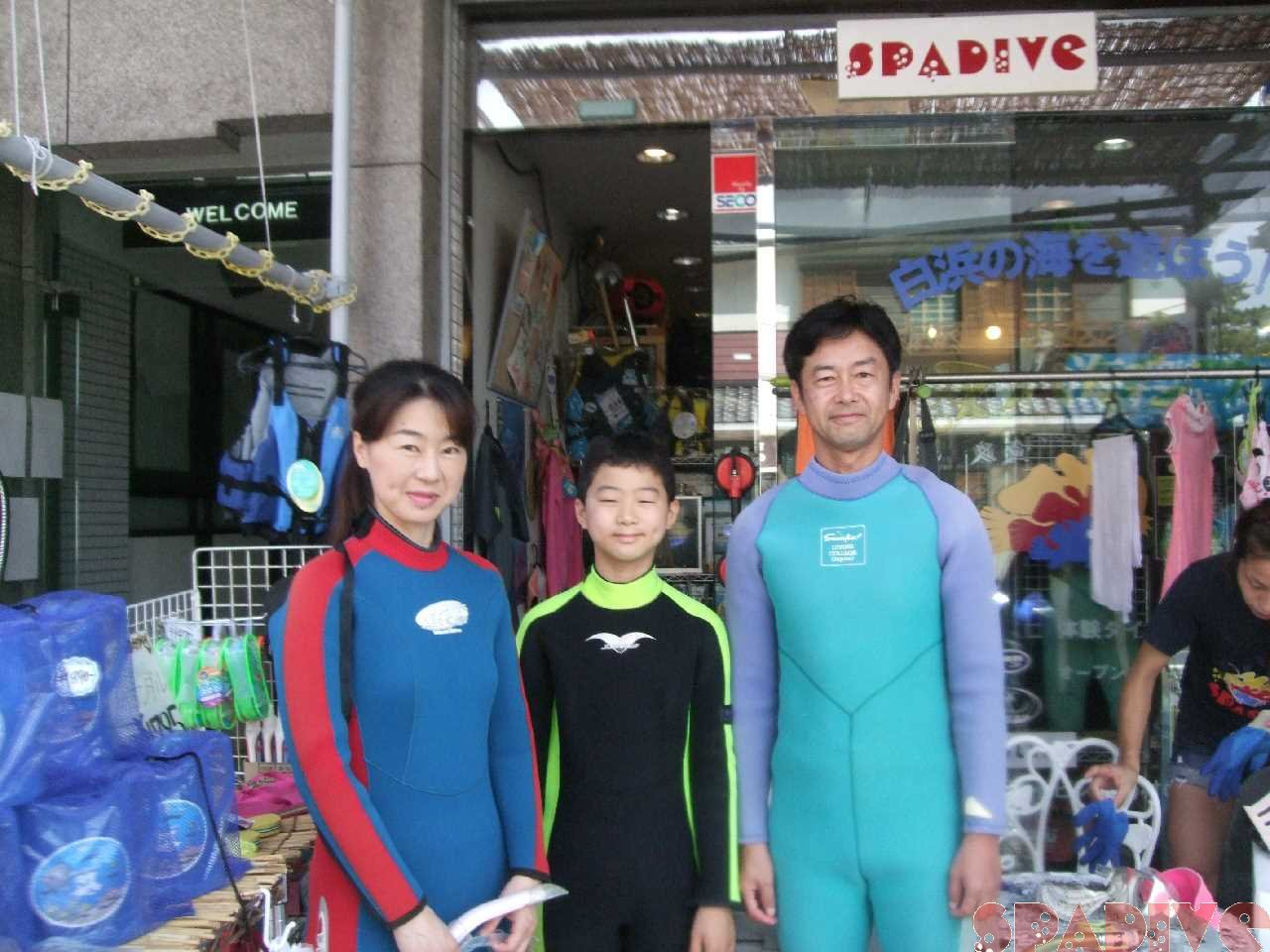 ファイル sea20110822.jpg