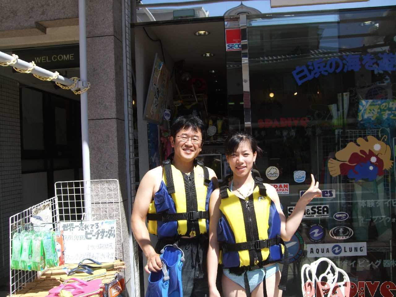 体験スノーケリング|9/7/2011南紀白浜 権現崎