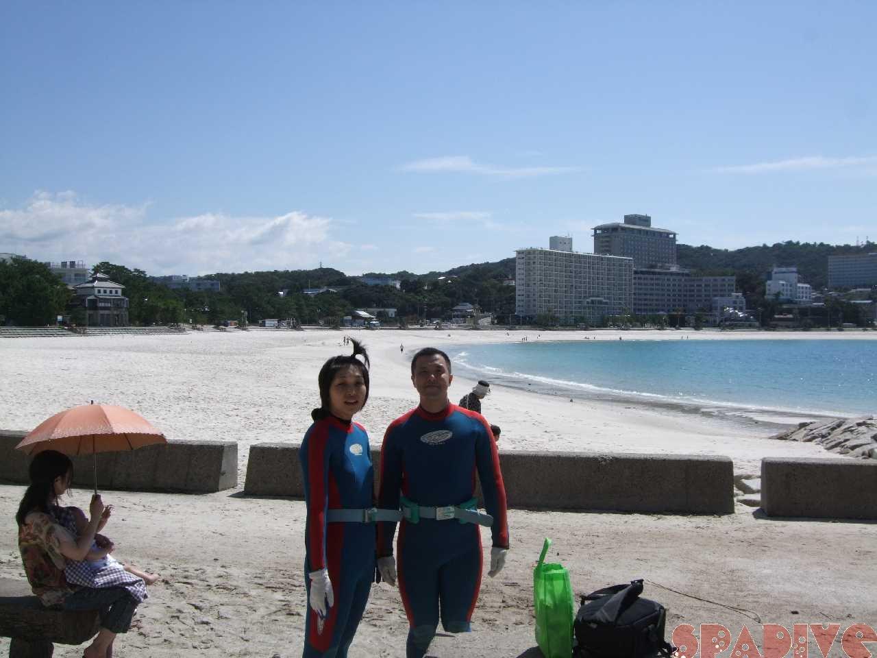 ファイル sea20110927.jpg