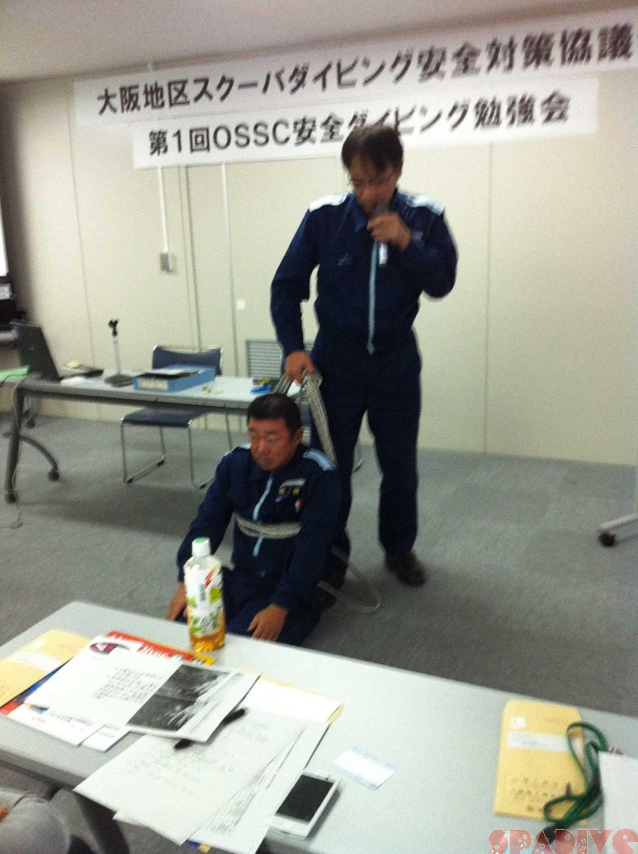 OSSC安全ダイビング勉強会で事故対策研究|DIVE BIZ SHOW 2012