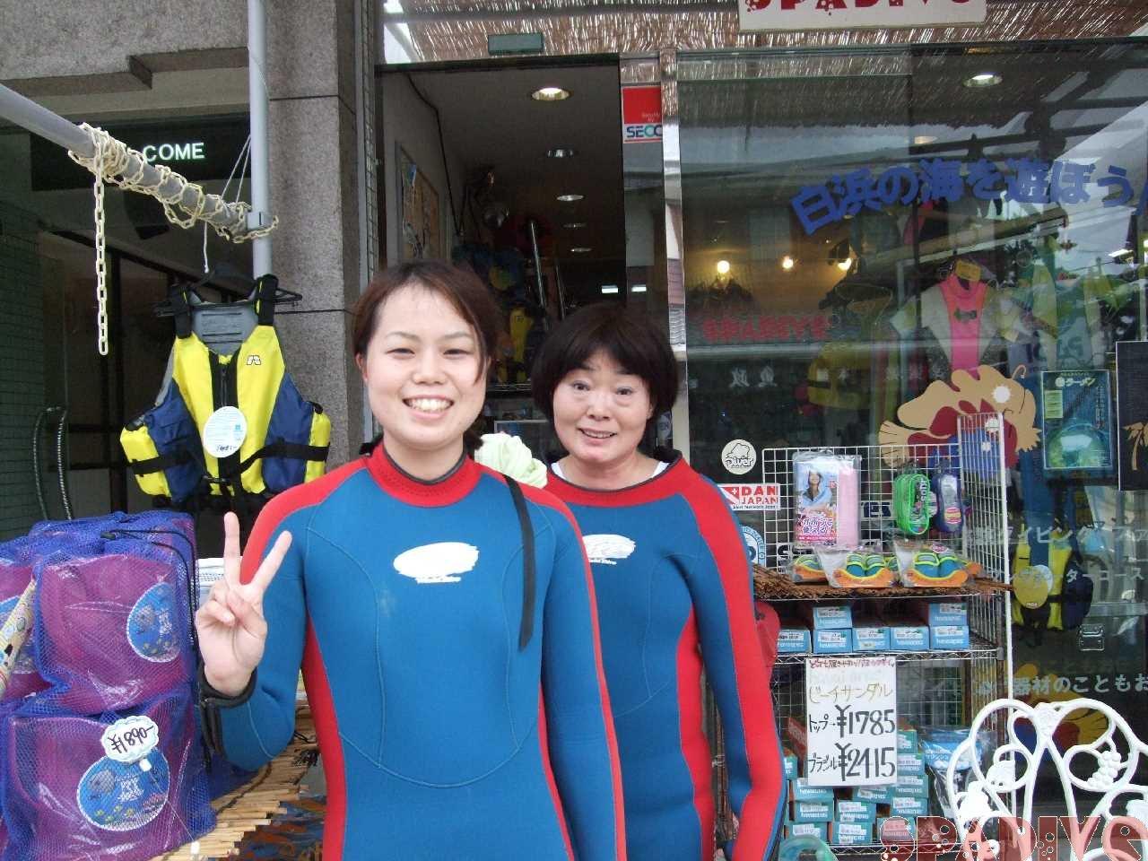 7/13/2012 海情報 権現崎 体験ダイビング