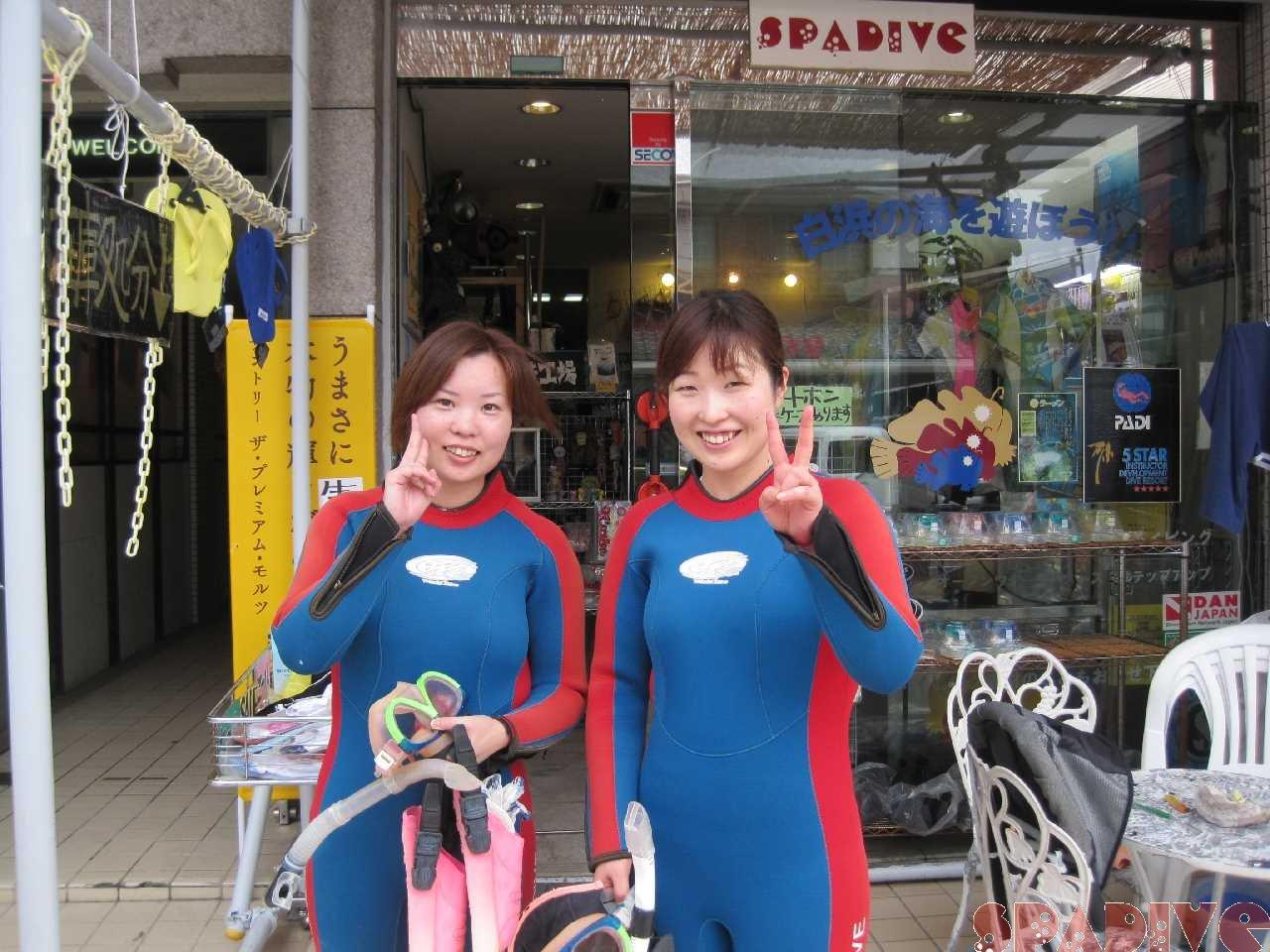体験ダイビング|8/29/2012南紀白浜権現崎