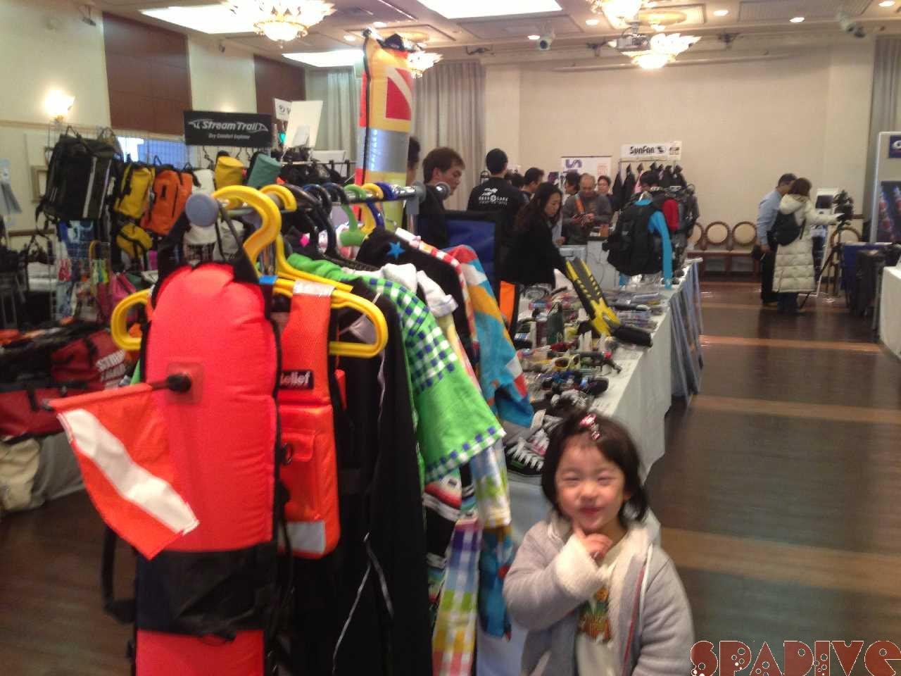 娘とバレンタインデードライブ to 大阪「Dive biz show 2013」