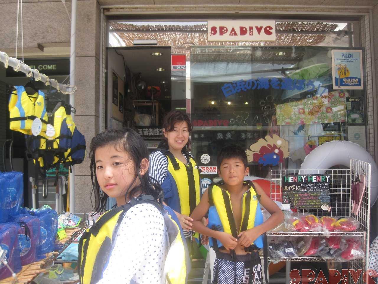 権現崎 体験スノーケリング 7/26/2014