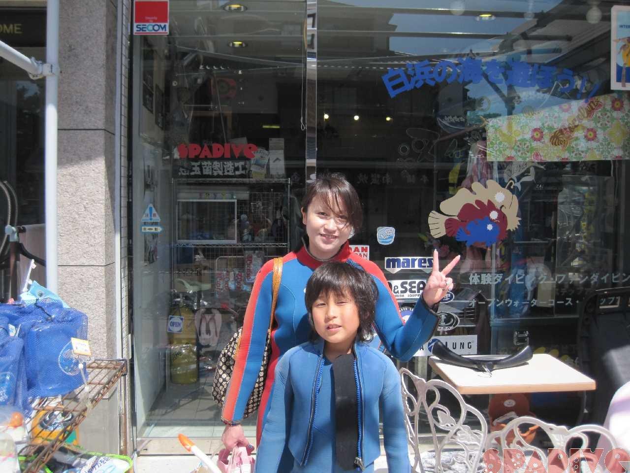 体験スノーケリング 5/2/2015