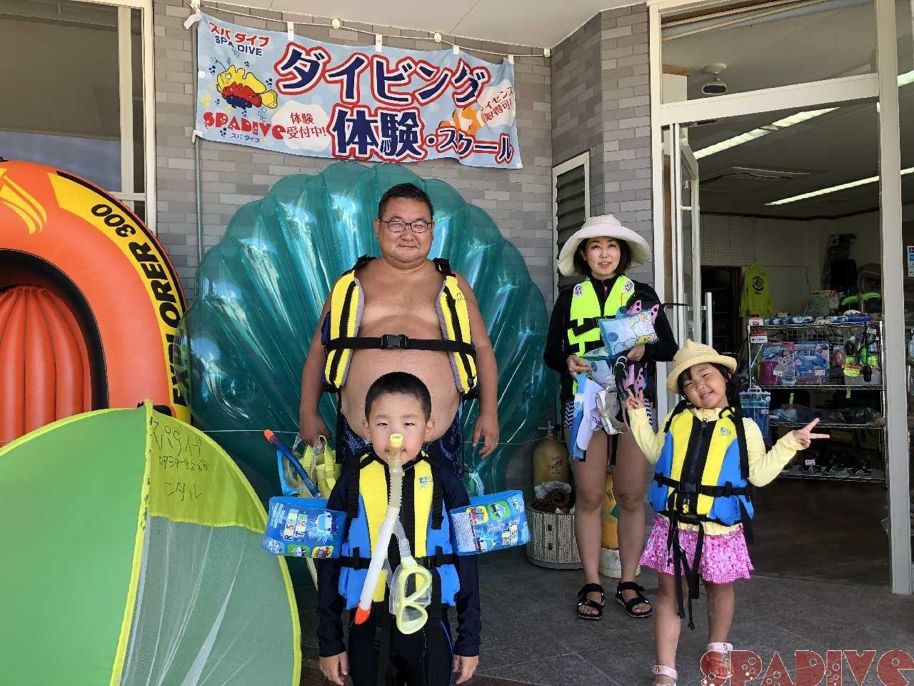 4歳6歳のお子様たちと海遊びシュノーケリング体験|7/21/2021