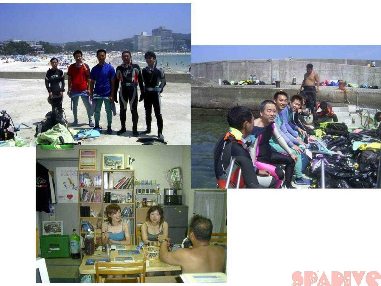 ペイマンケーブ&千石丘ボート|体験ダイビングなど|7/3-4/2004白浜
