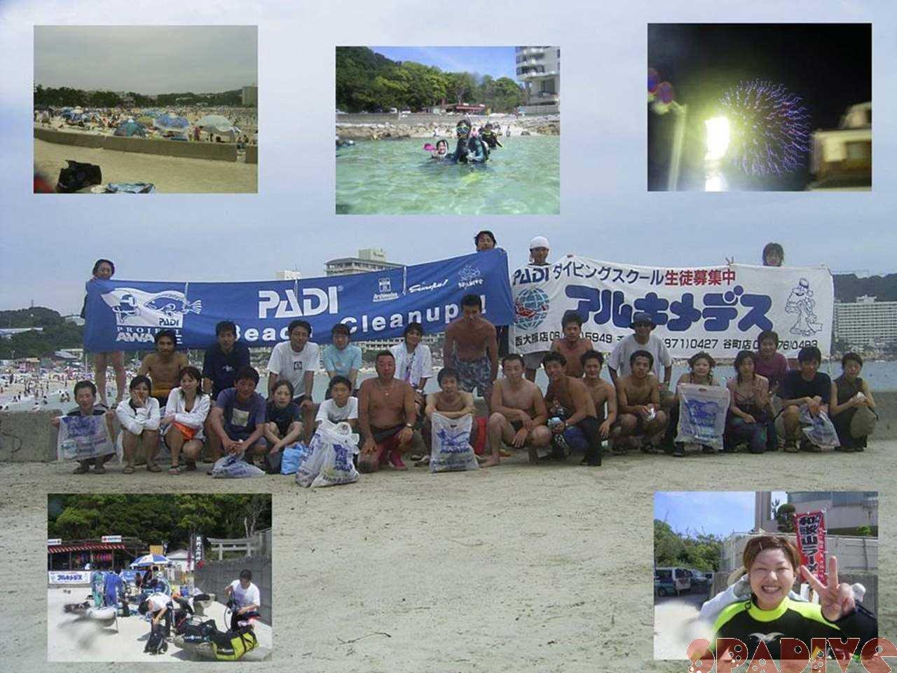 海の日AWAREクリーンナップ|環境保護ダイブ|7/18-19/2004南紀白浜