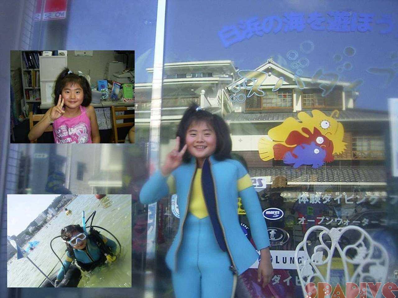 体験ダイビング(9歳バブルメーカー)|8/13/2004白浜権現崎