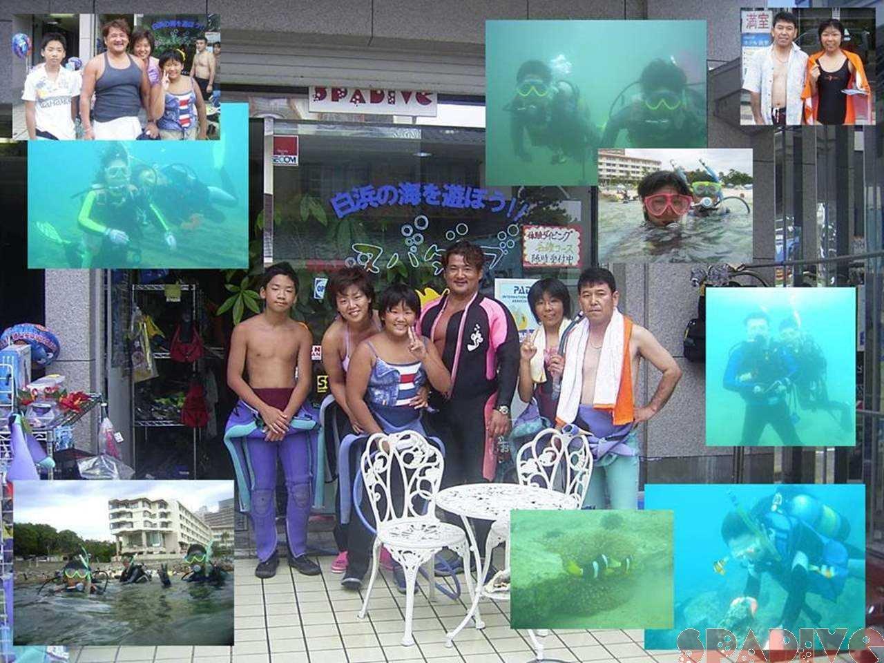 体験ダイビング&ファンダイブ|8/15/2004白浜権現崎