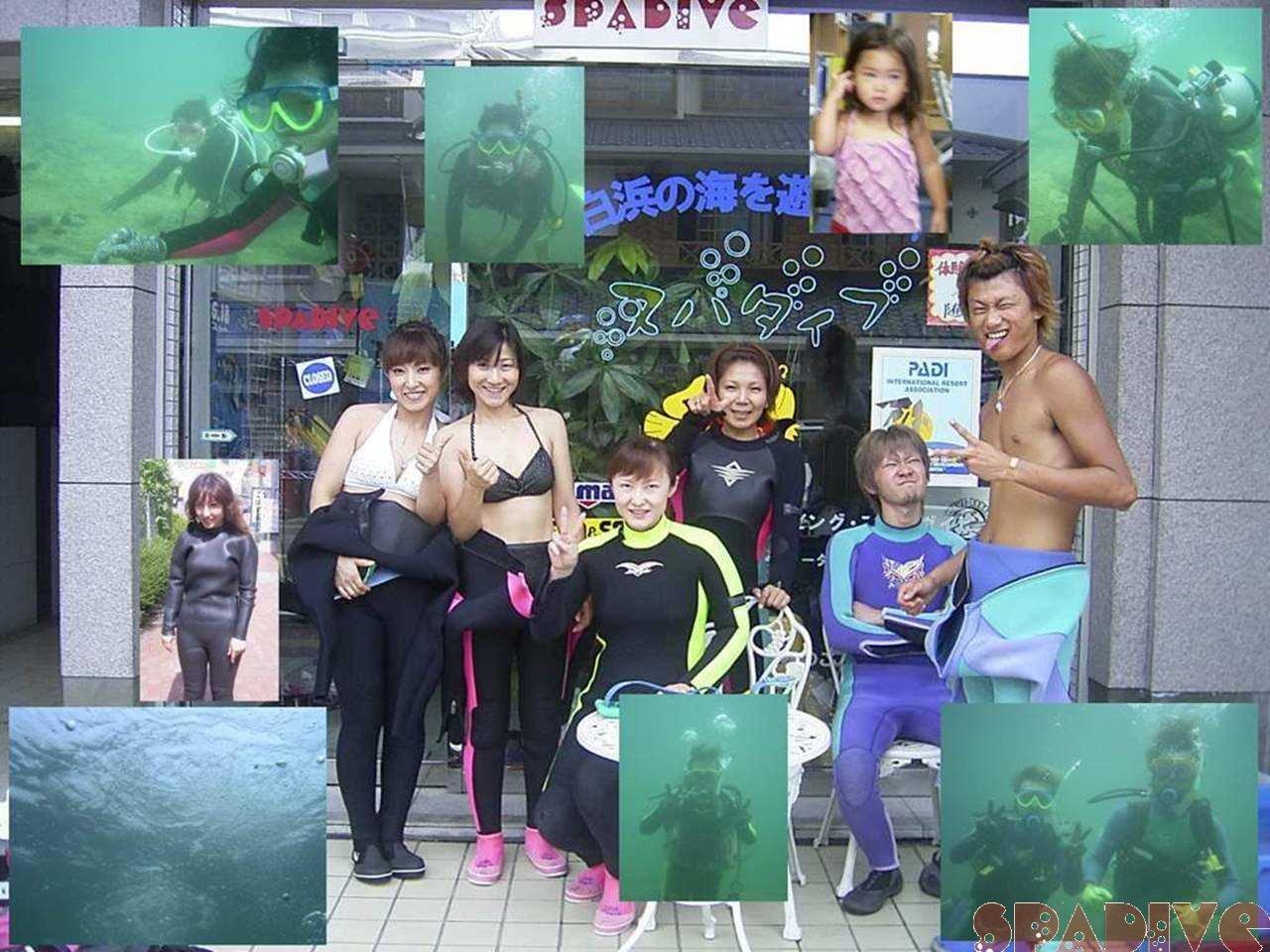 体験ダイビング&OWDライセンス取得コース 8/22/2004白浜