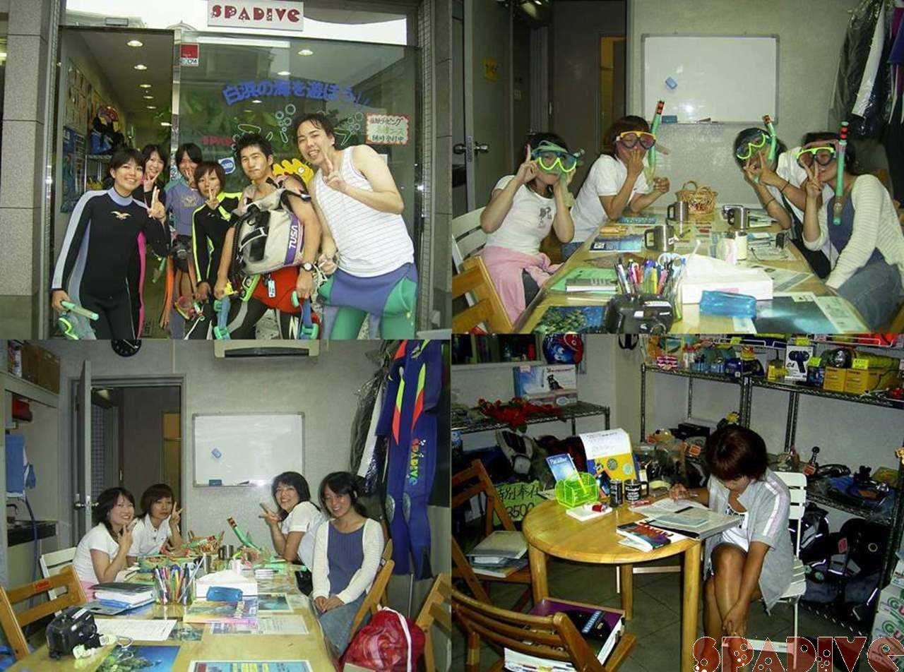 OWDライセンス取得コース 体験ダイビング 8/23/2004白浜