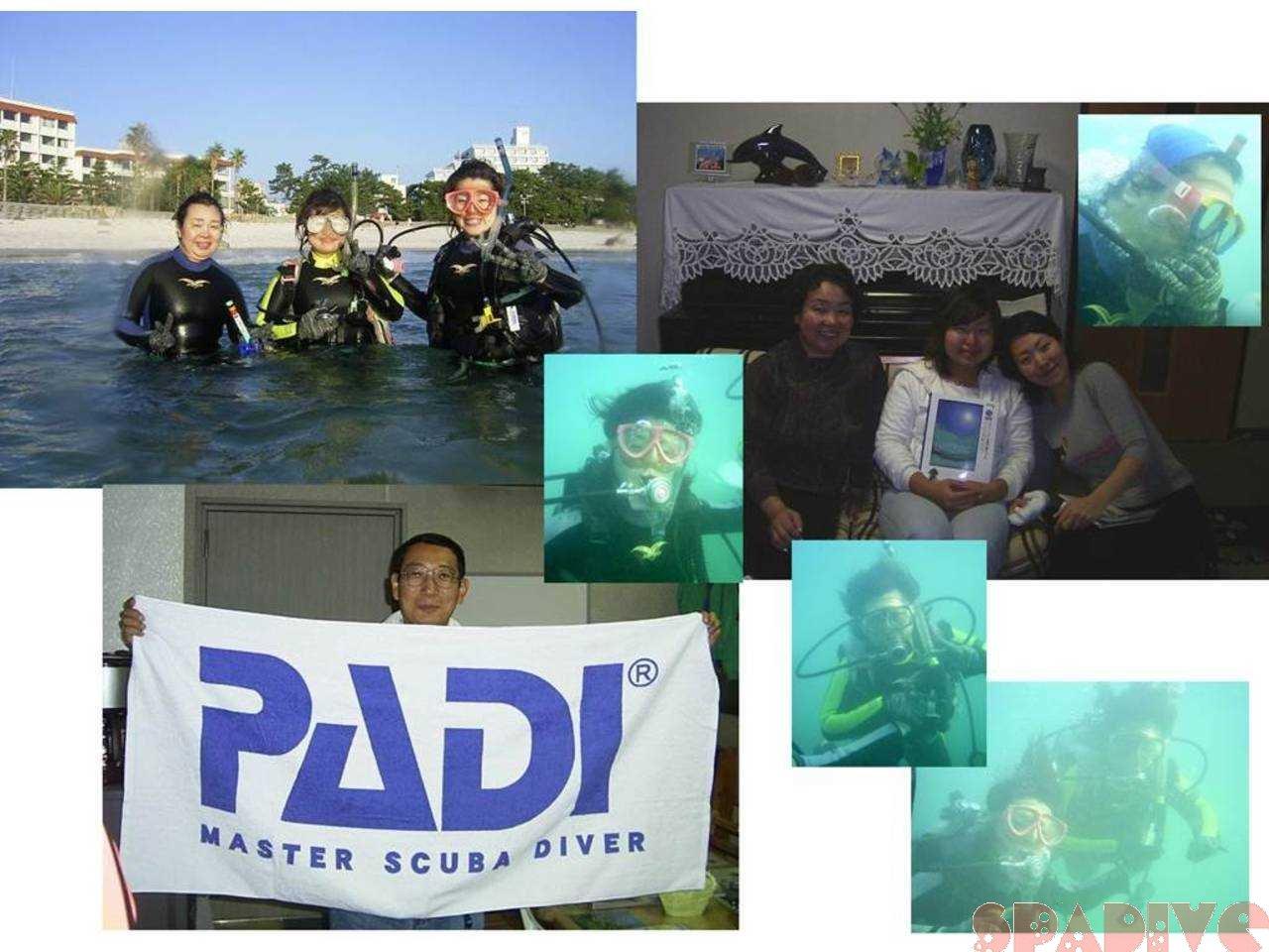 体験ダイビング MSDマスタースクーバダイバー認定 10/23/2004白浜