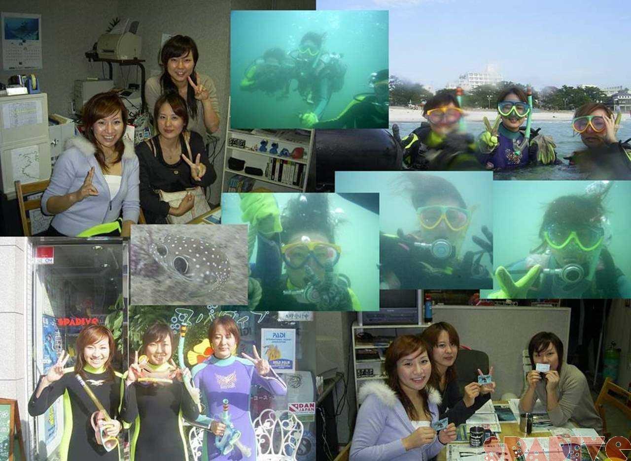 体験ダイビング|10/25/2004白浜権現崎