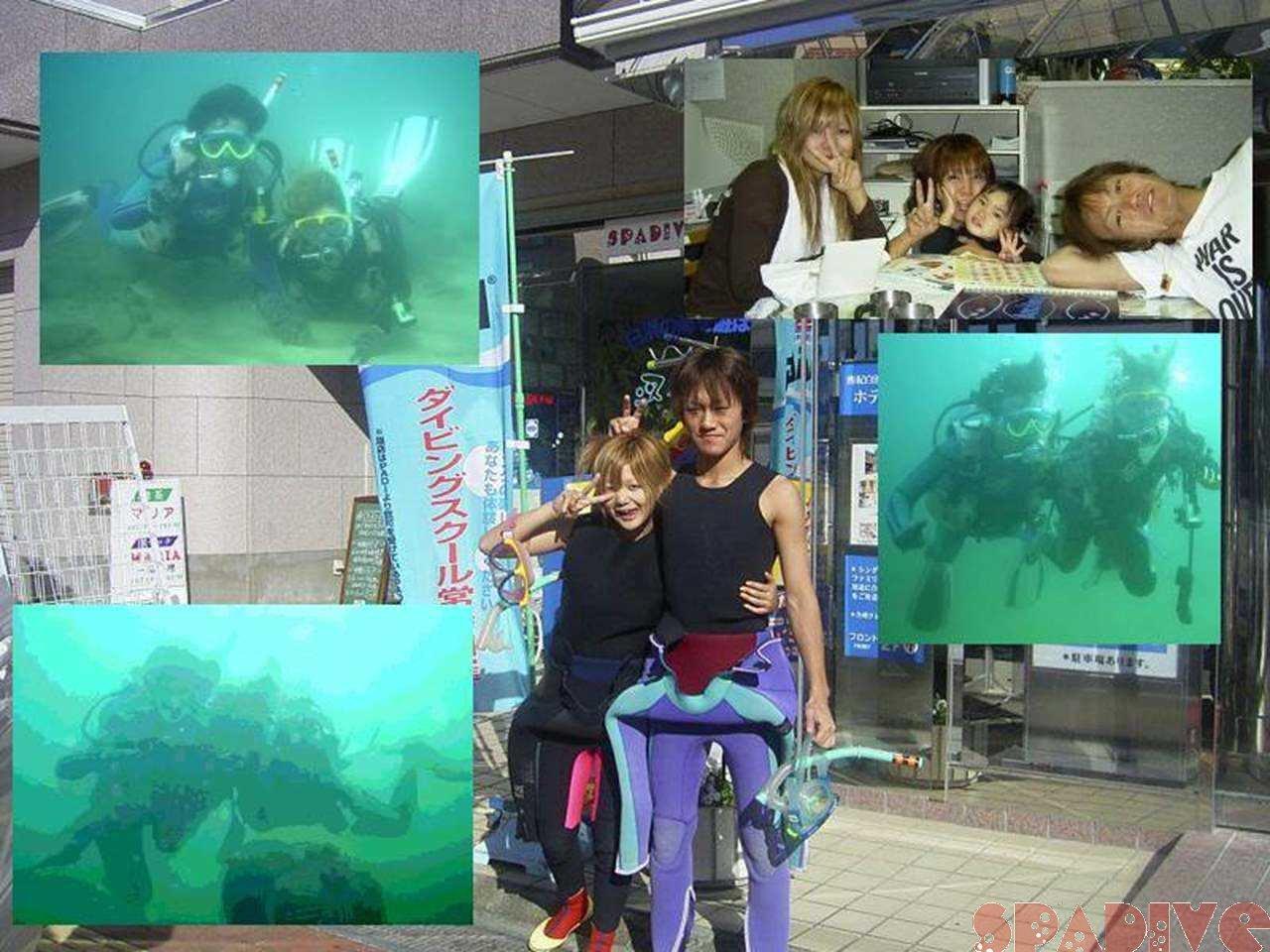 体験ダイビング|11/13/2004白浜権現崎