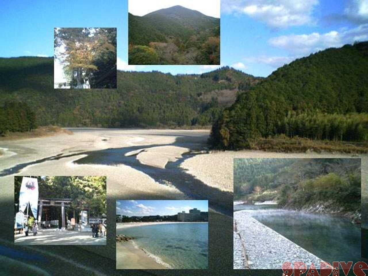 愛車と熊野古道ドライブ 川湯温泉混浴露天『仙人風呂』 12/8/2005
