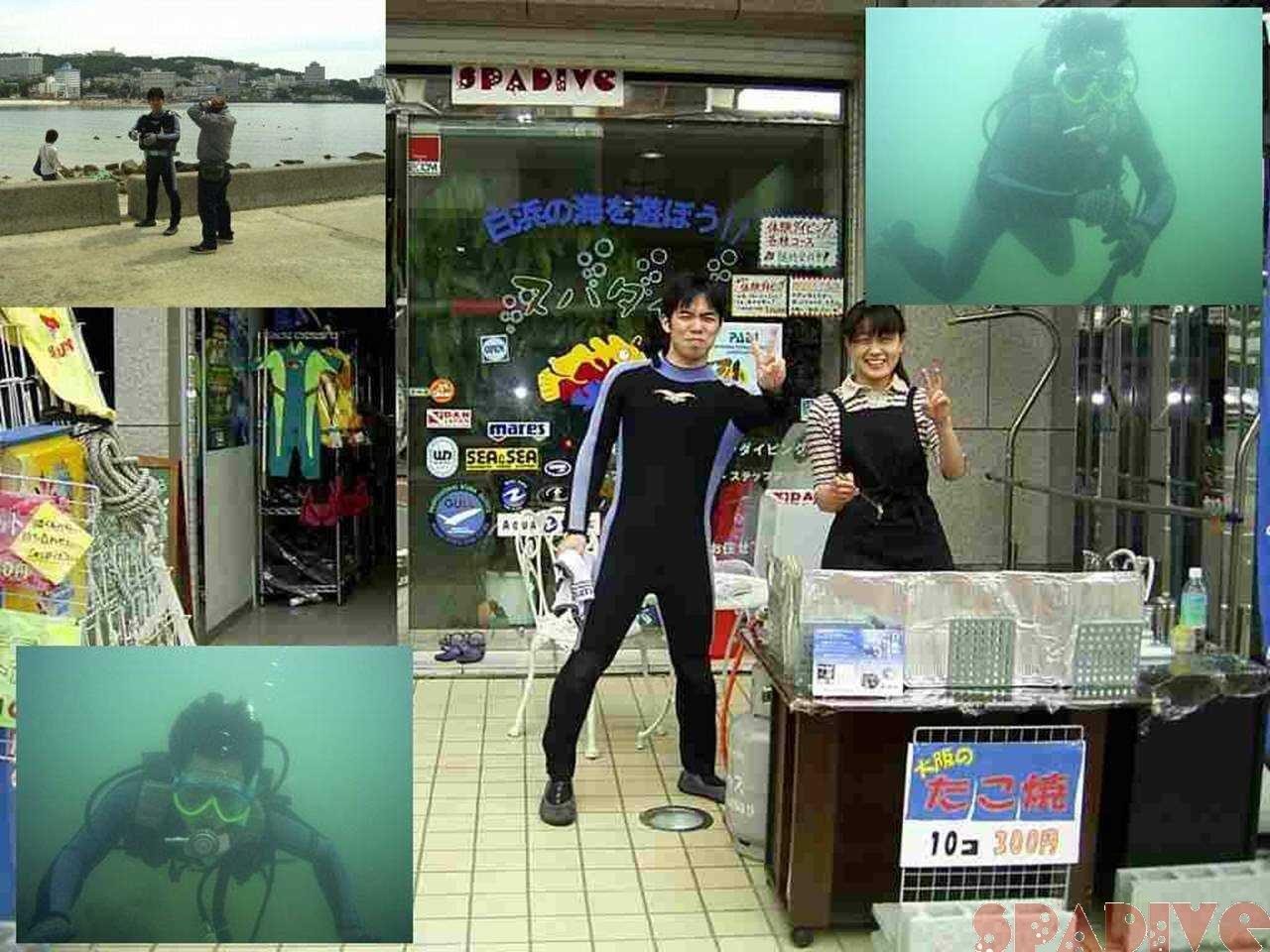 体験ダイビング|5/8/2005白浜権現崎|たこ焼き