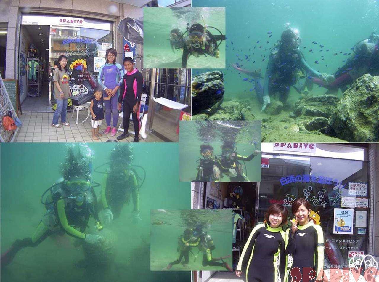 体験ダイビング|8/11/2005白浜権現崎