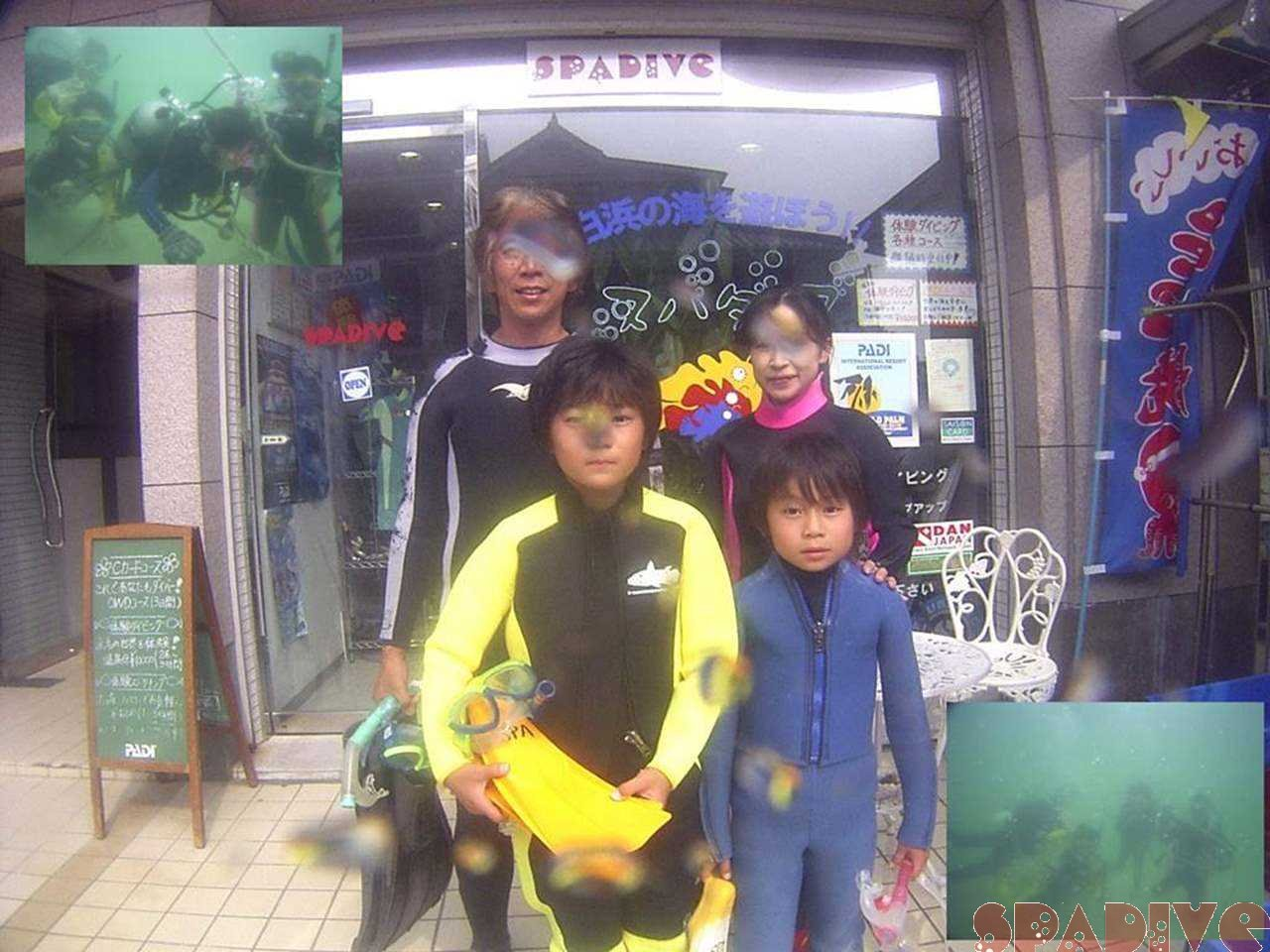 体験ダイビング|9/2/2005白浜権現崎