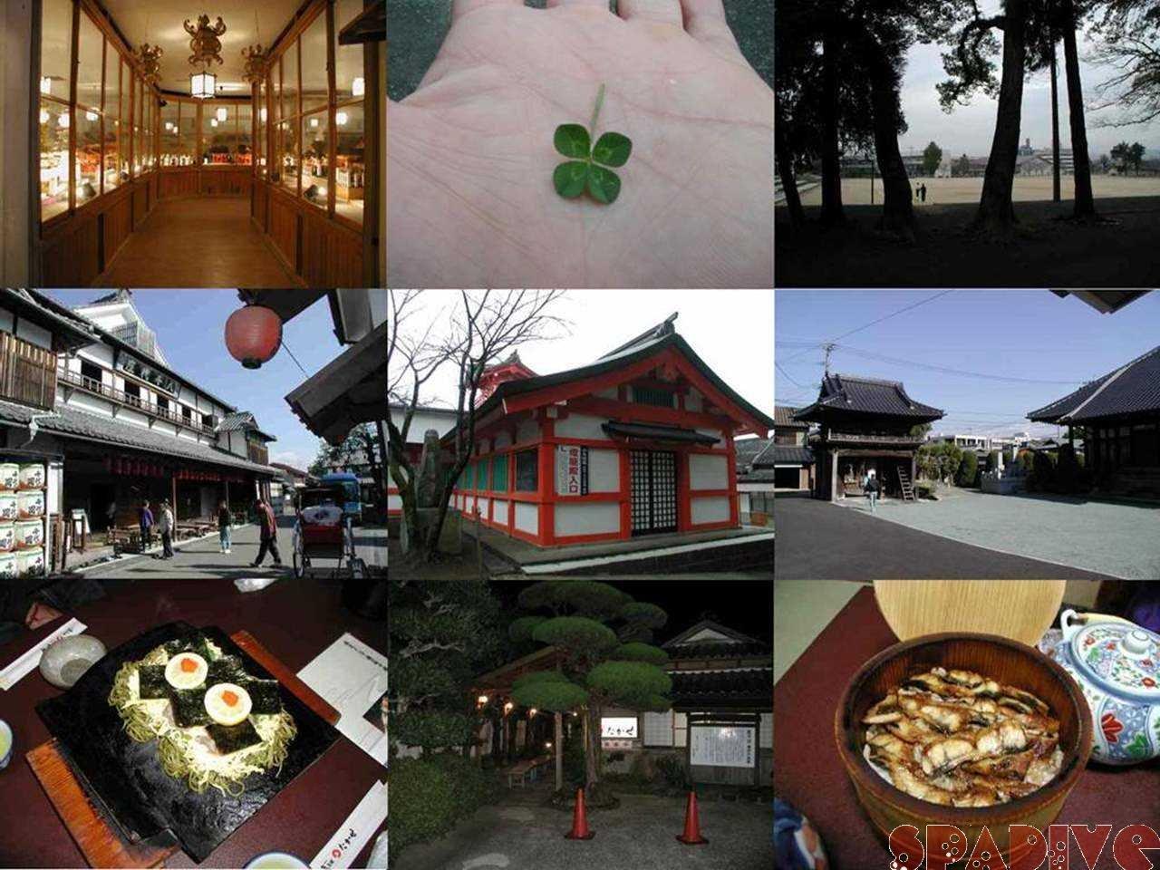 お墓参りの旅 九州博多-熊本-山口県下関 11/17/2006