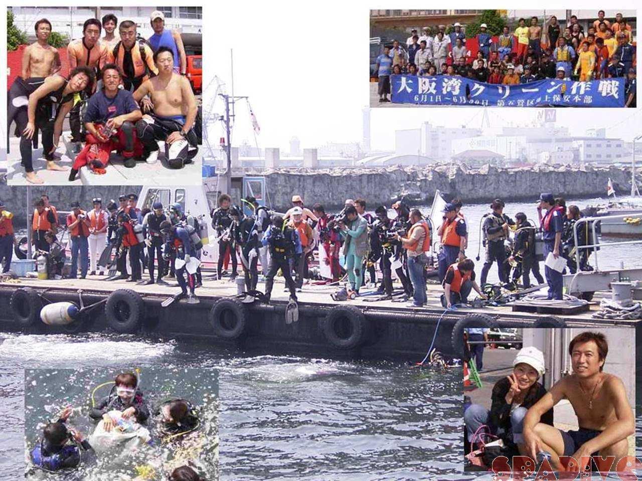大阪湾クリーン作戦|6/5/2006大阪海遊館前