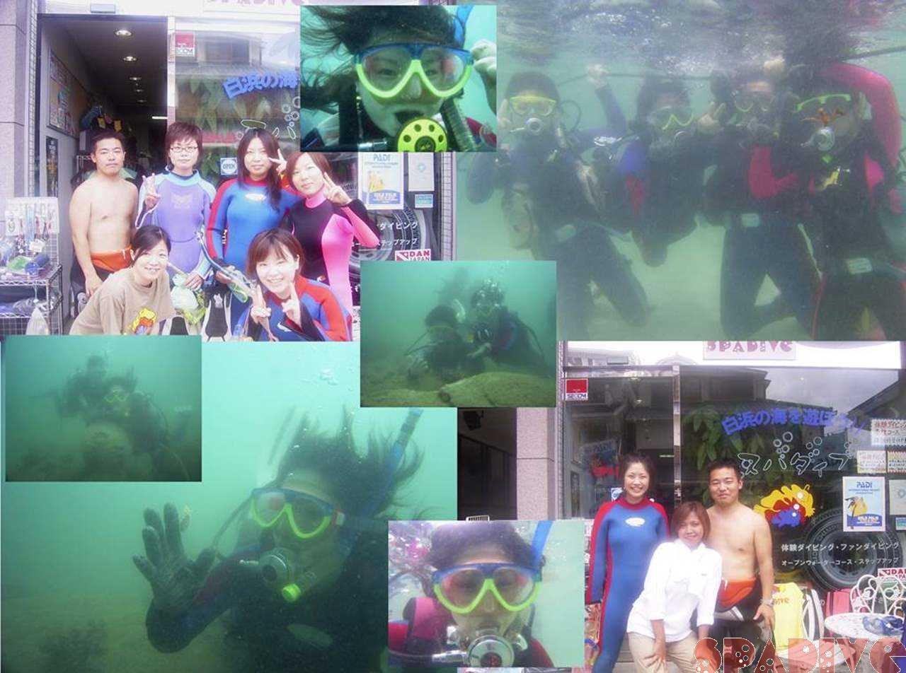 体験ダイビング|7/17/2006白浜権現崎