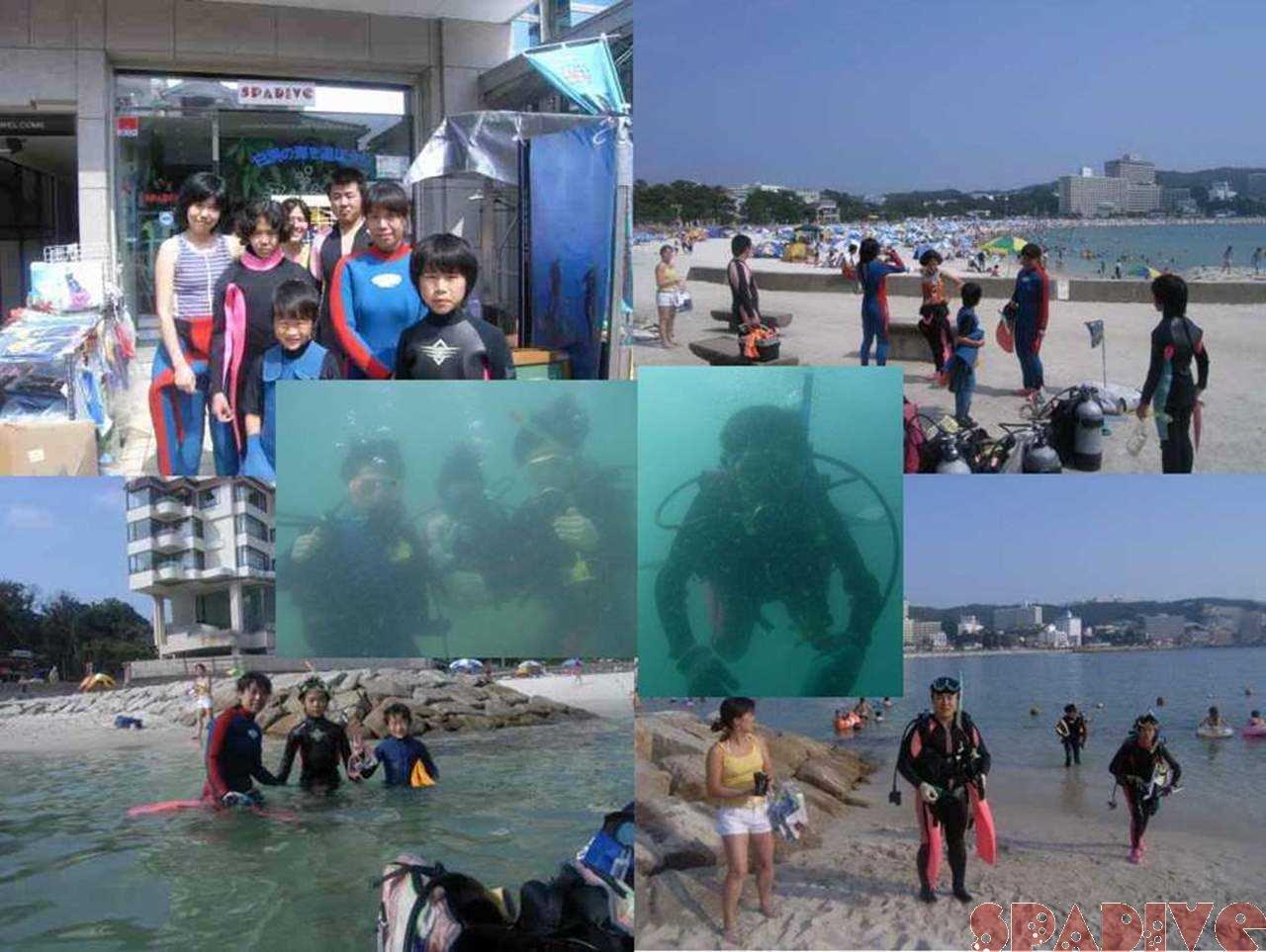 OWDライセンス講習&体験ダイビング|8/3/2006白浜