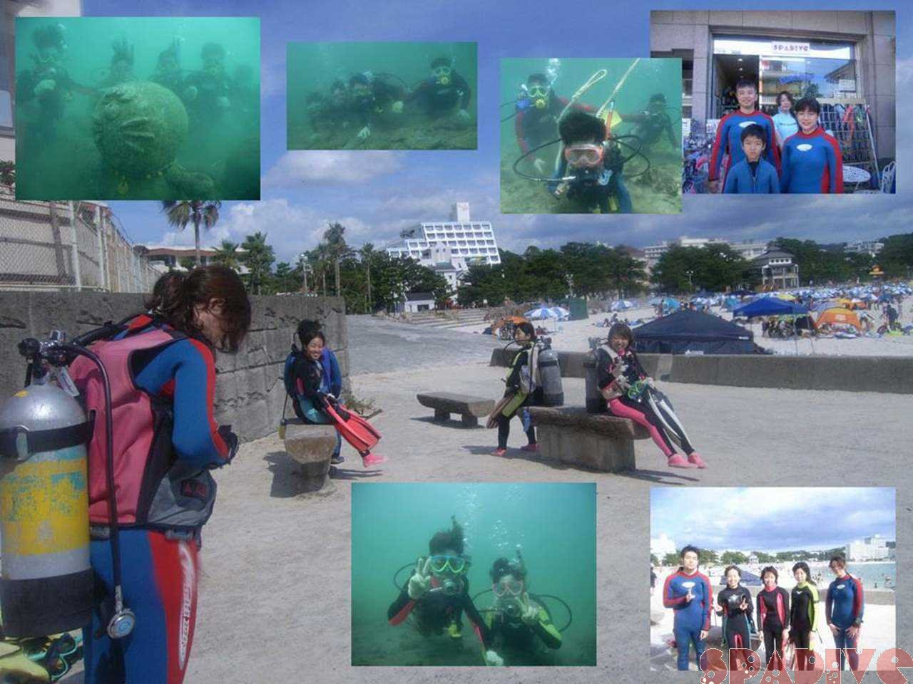 体験ダイビング(8歳バブルメーカー)&ファンダイブ 8/21/2006白浜