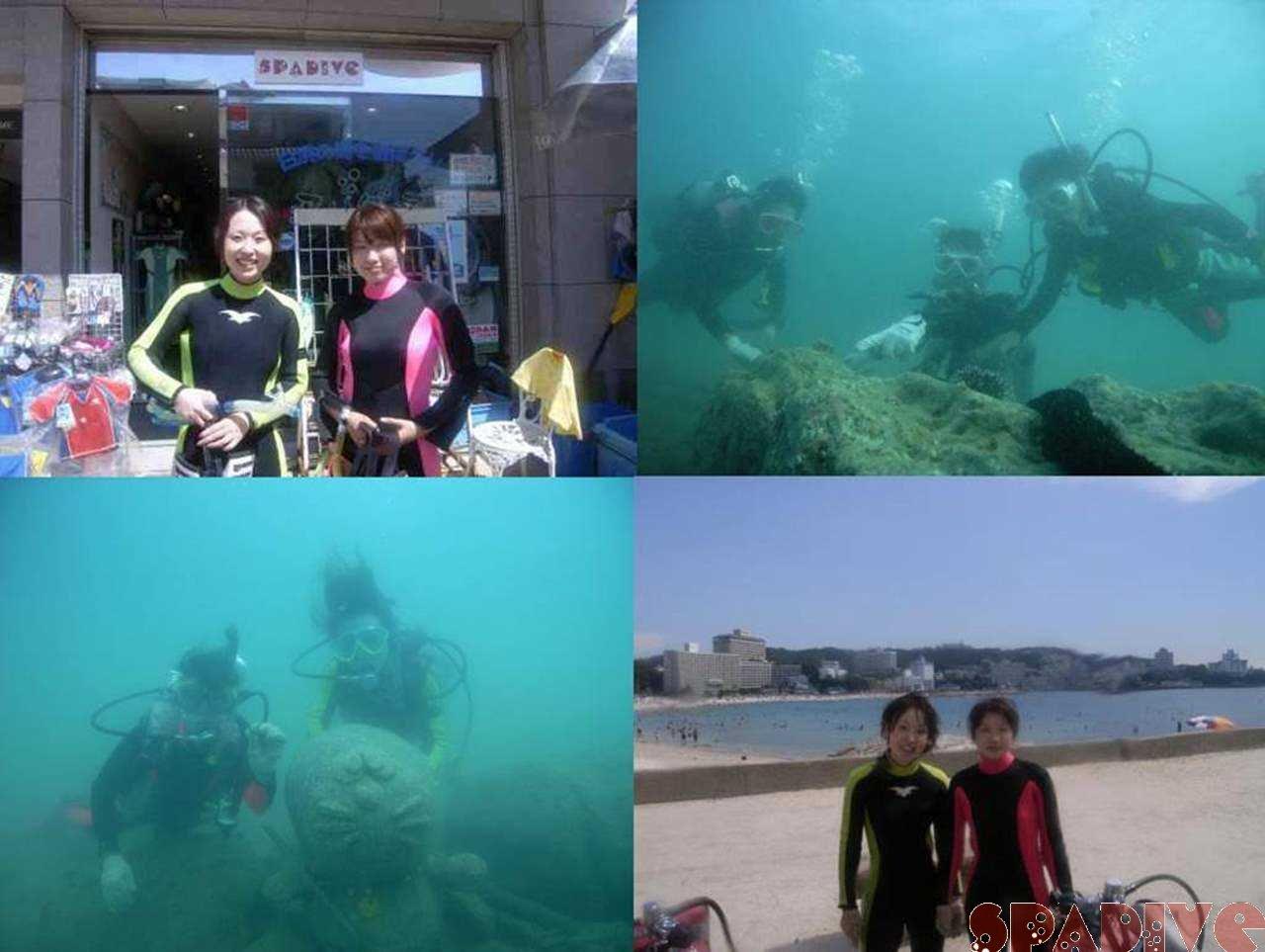 体験ダイビング&OWDライセンス取得コース|8/25/2006白浜