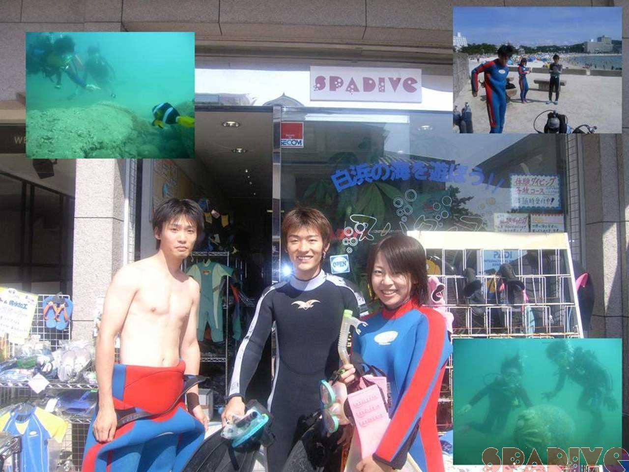 体験ダイビング&OWDライセンス取得コース 8/28/2006白浜