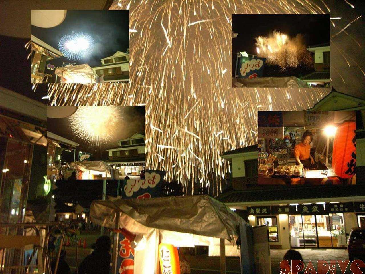 白浜花火フェスティバル|生ビール設置してたこ焼き|7/30/2007