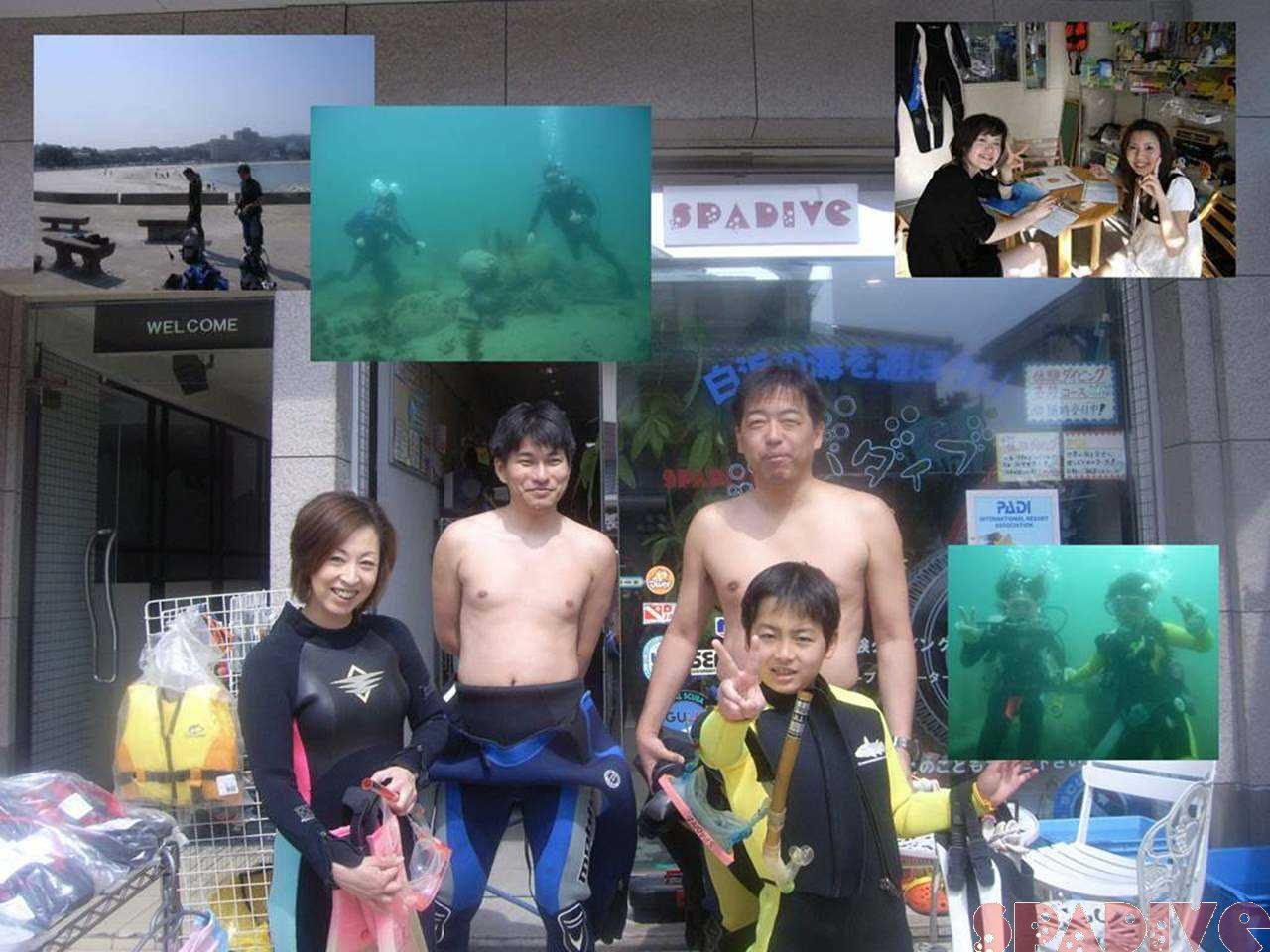 ビーチファンダイビング&体験ダイビング|5/3/2007白浜権現崎