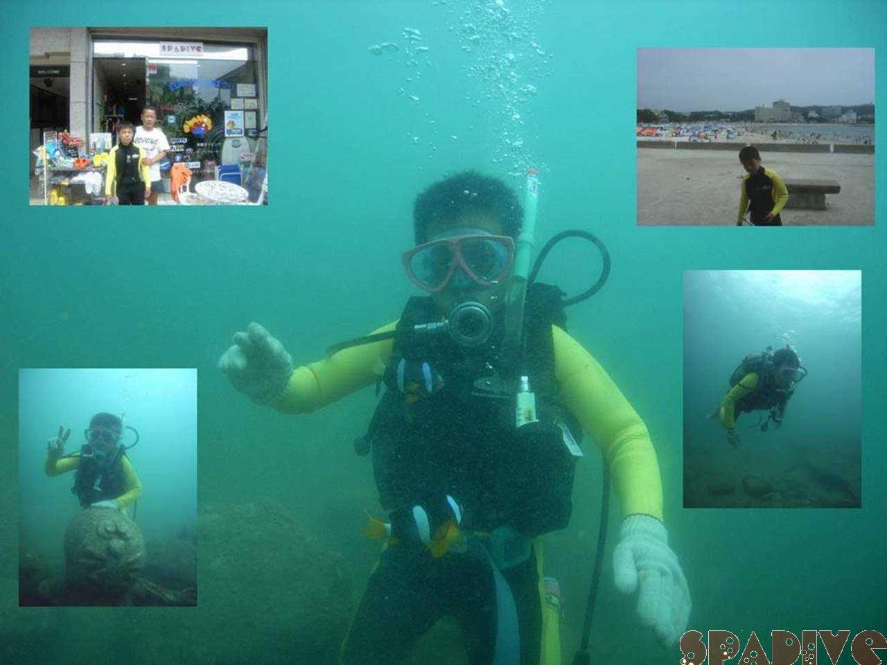 体験ダイビング|8/1/2007白浜 権現崎
