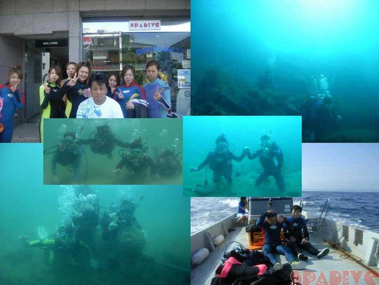 体験ダイビング|千石丘&沈船AOWボートダイブ|9/4/2007南紀白浜