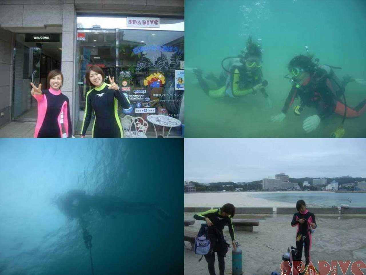 OWDライセンス取得コース限定水域ダイブ|10/11/2007南紀白浜