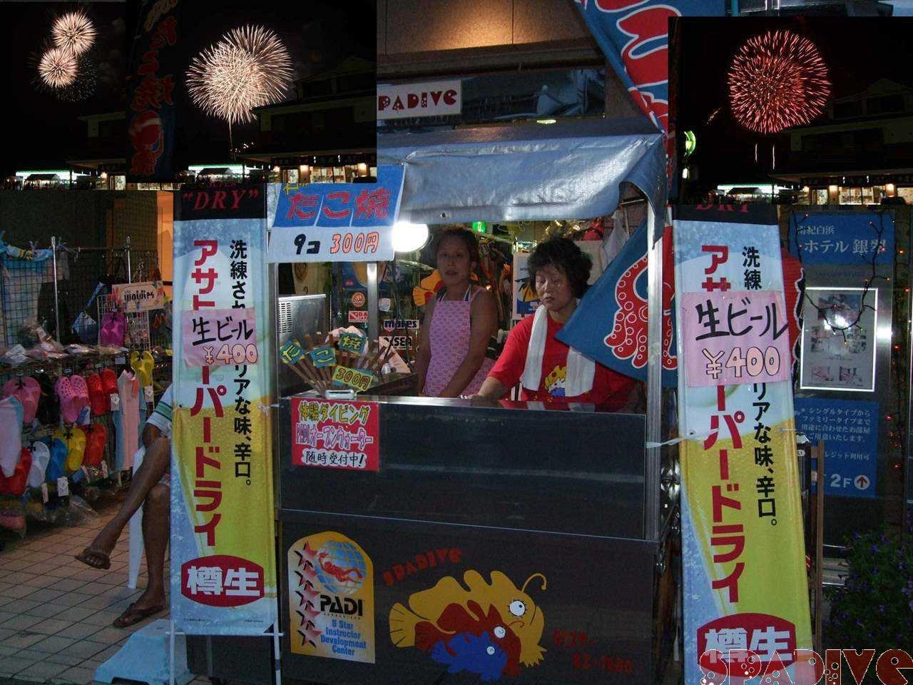 白浜花火フェスティバル|店頭たこ焼き|白良浜7/31/2008