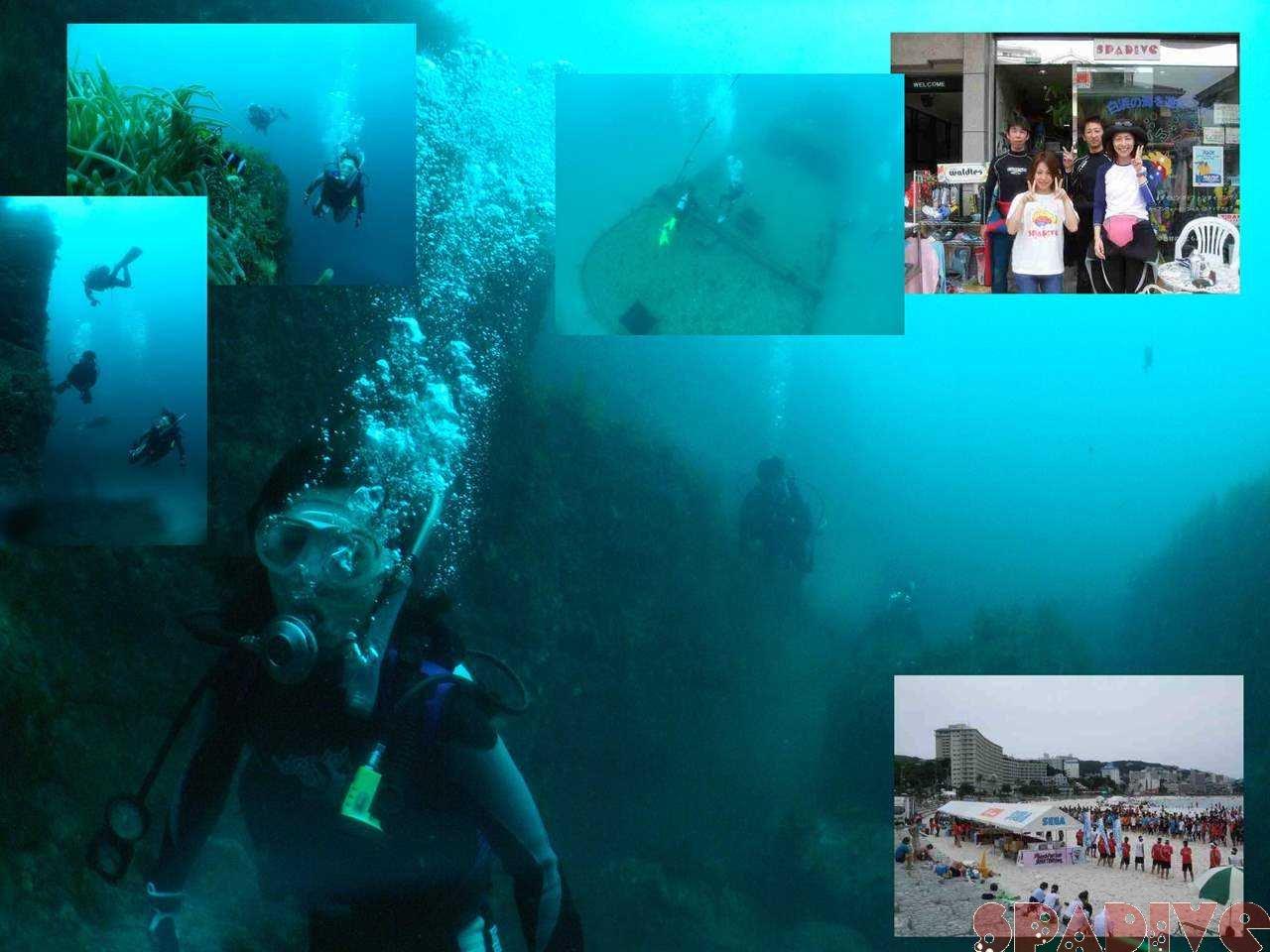 三段壁&沈船ボートファンダイビング|6/28/2008南紀白浜