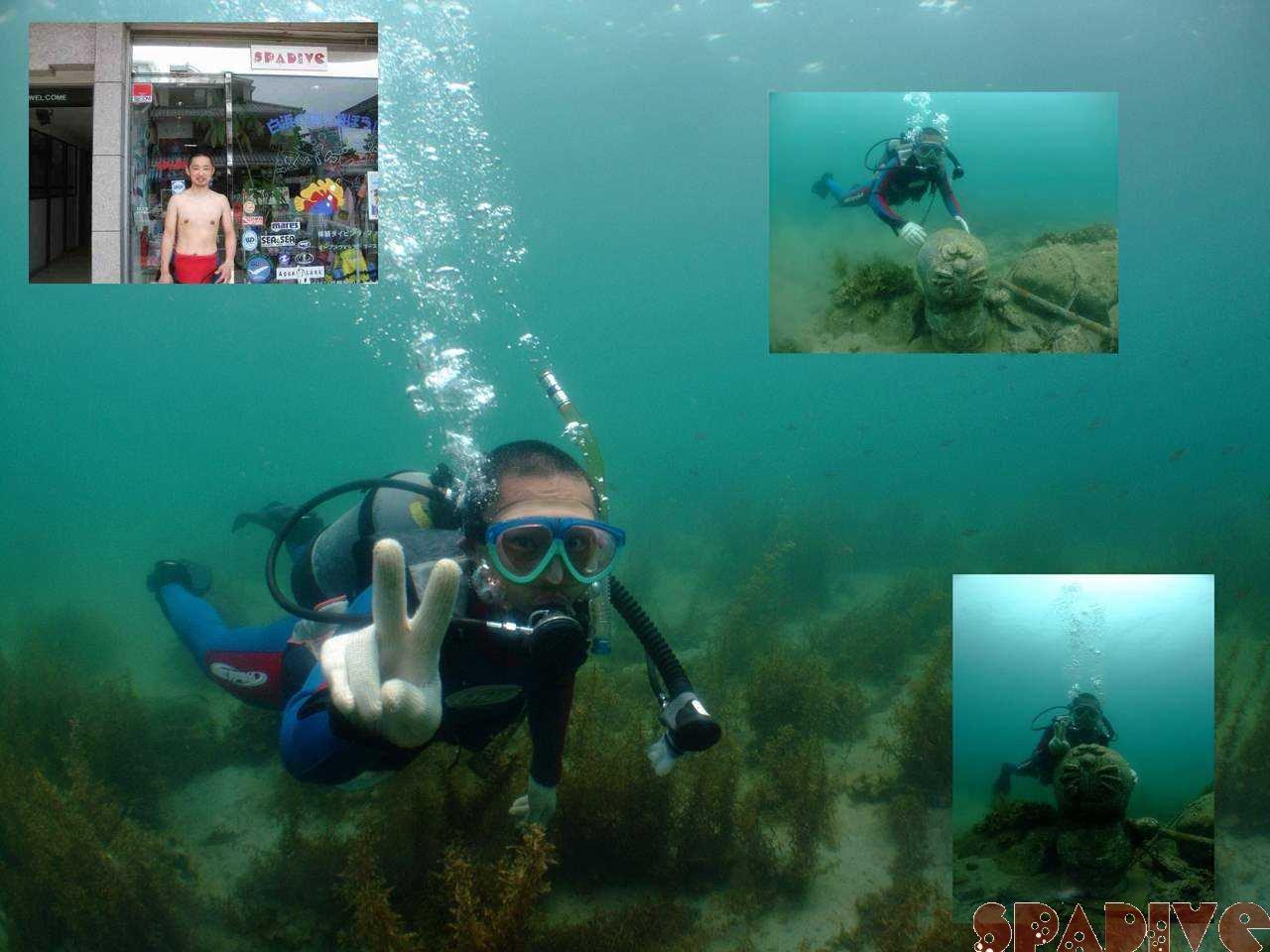 体験ダイビング|7/1/2008南紀白浜権現崎
